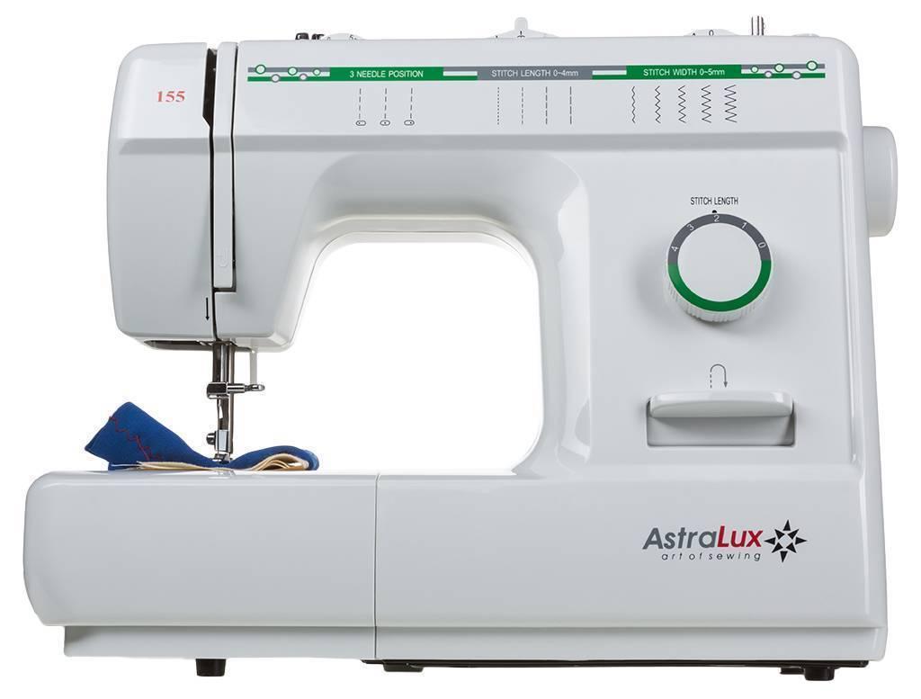 купить швейную машинку астралюкс в красноярске