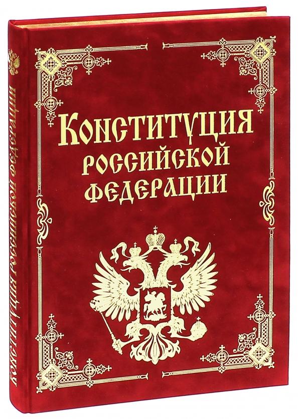День конституции республики казахстан картинки времен создания