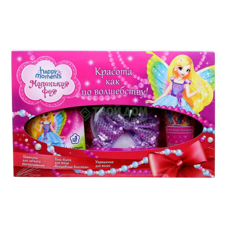 Детская косметика маленькая фея купить набор крем огуречный невская косметика где купить